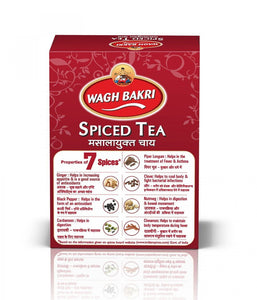 Wagh Bakri Masala Tea Spiced Tea 8.8 oz / 250 gram - Daily Fresh Grocery