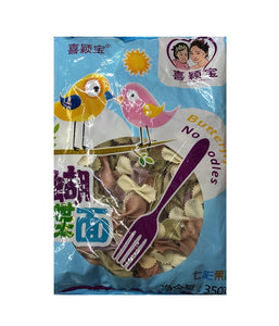 Xiying Baby Butterfly Noodles - 350gm - Daily Fresh Grocery