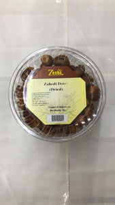 Zeeba Zahedi Dates ( Dried ) - 2 Lbs - Daily Fresh Grocery