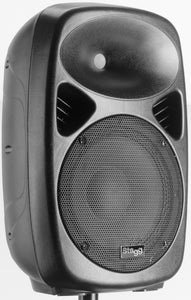 "Stagg KMS10-0 10"" 2-way active speaker, analog, class A/B, Bluetooth® wireless technology, 120 watts peak power"