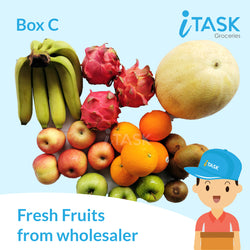 Fresh Fruits Box C 新鲜水果配套 C