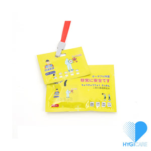 Hygicare - Horizontal Antibacterial Necklace (4550217826338)