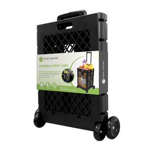 STRATELA - Clever Spaces Foldable Utility Cart (Tall) (4820458668066) (4826084016162)