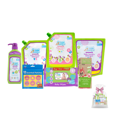Smart Steps - Newborn Gift Set (4839149043746)