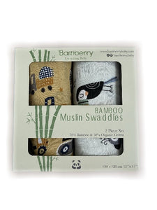 Bamberry - Muslin Set (Bundle of 2) (4624463757346)