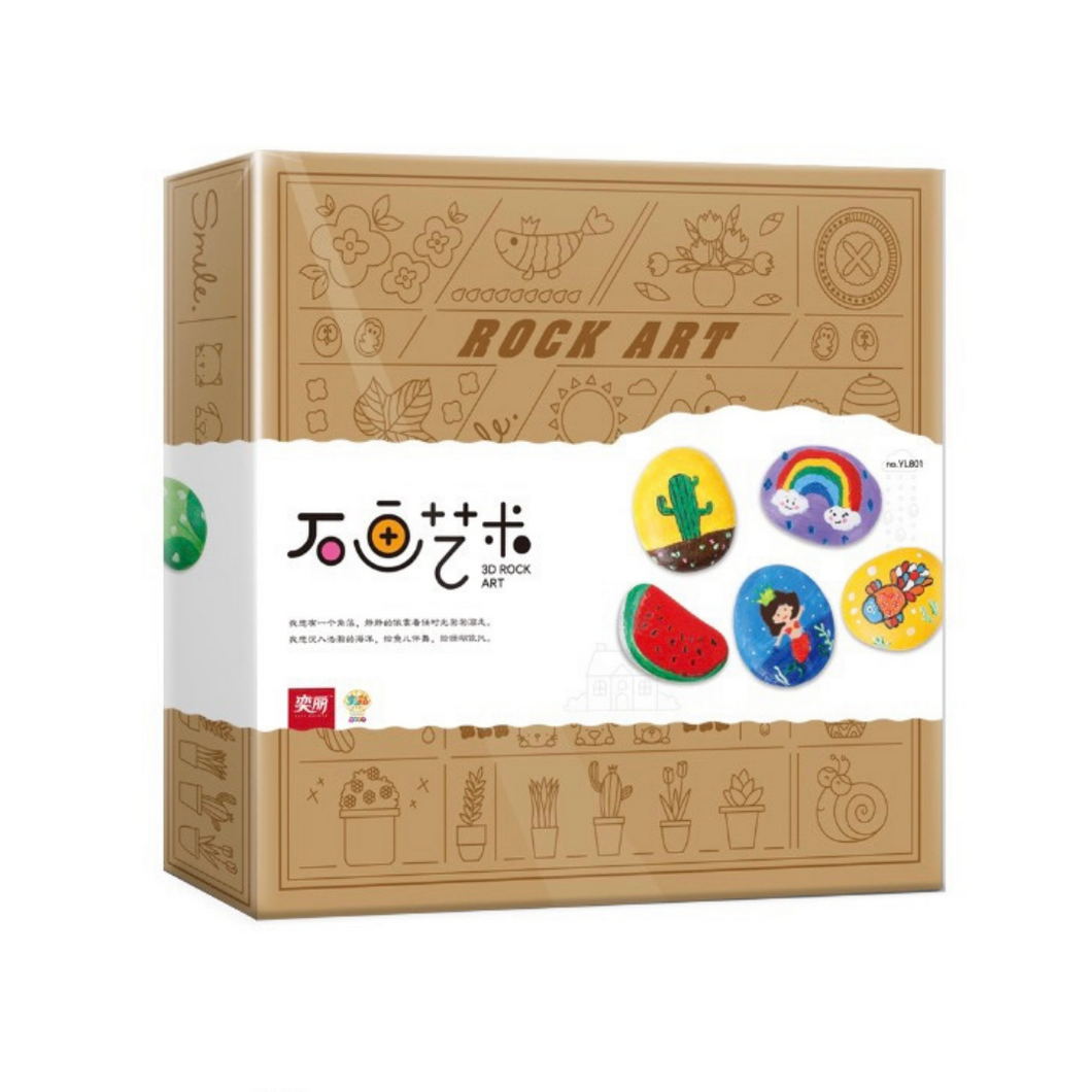 Crafty Kids - Rock Painting Kit (4860832350242)