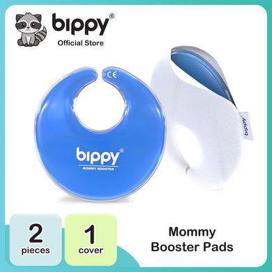 Bippy Baby - Bippy Mommy Booster Pads (4849053532194)