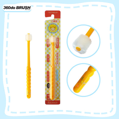 360do Brush - Kids (4530779258914)
