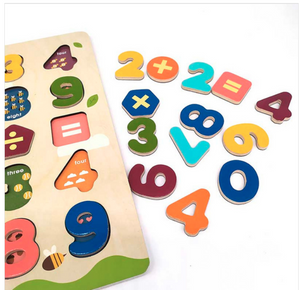 Baby Prime - Mideer Wooden Magnetic Puzzle (4816477290530)