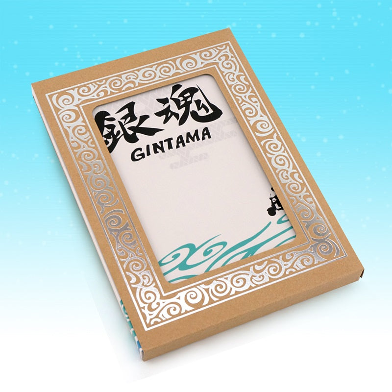 Gintama Notebook
