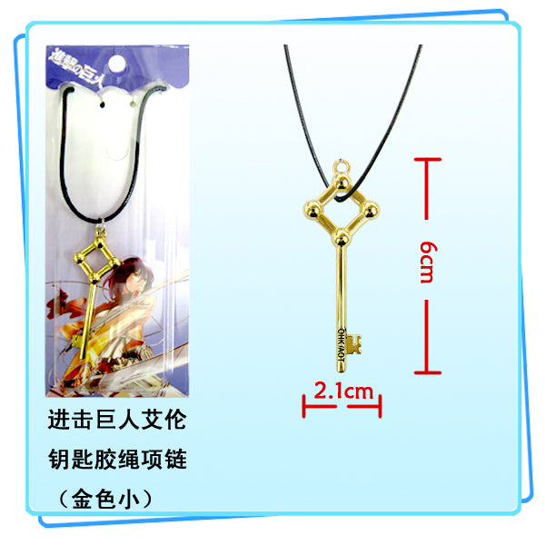 Attack on Titan Eren's Key Necklace - Kairo'sElixir