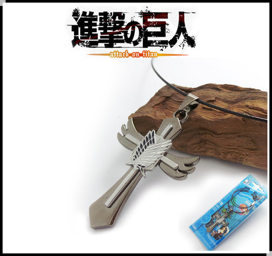 Attack On Titan Survey Corps Cross Necklace