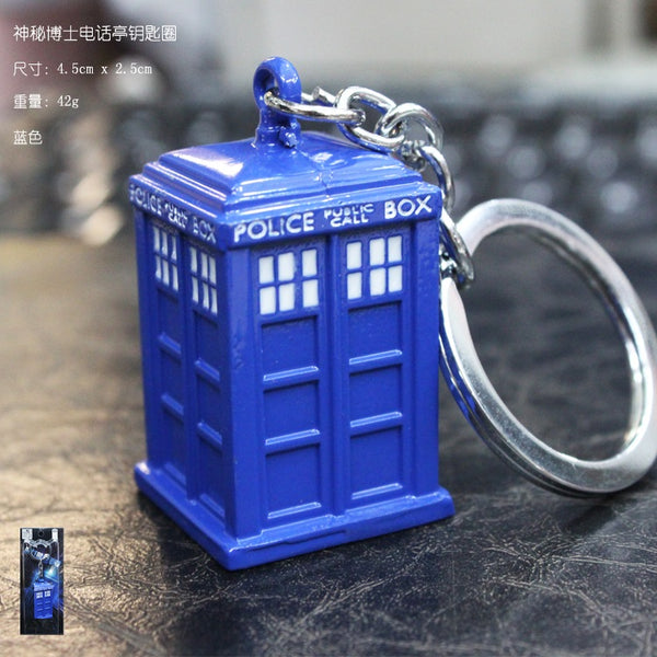 Dr. Who Tardis Key Chain