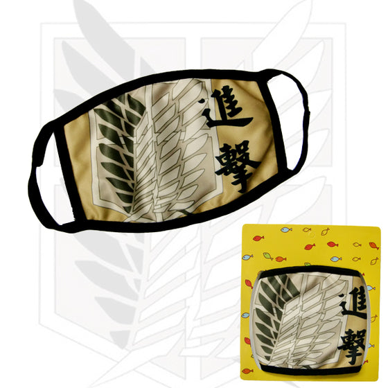 Attack On Titan Survey Corps Mask