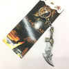 God of War Key Chain