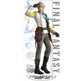 Final Fantasy 13  Hope Acrylic Figure - Kairo'sElixir