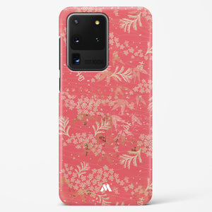 Blooming Cherry Blossoms Hard Case Phone Cover
