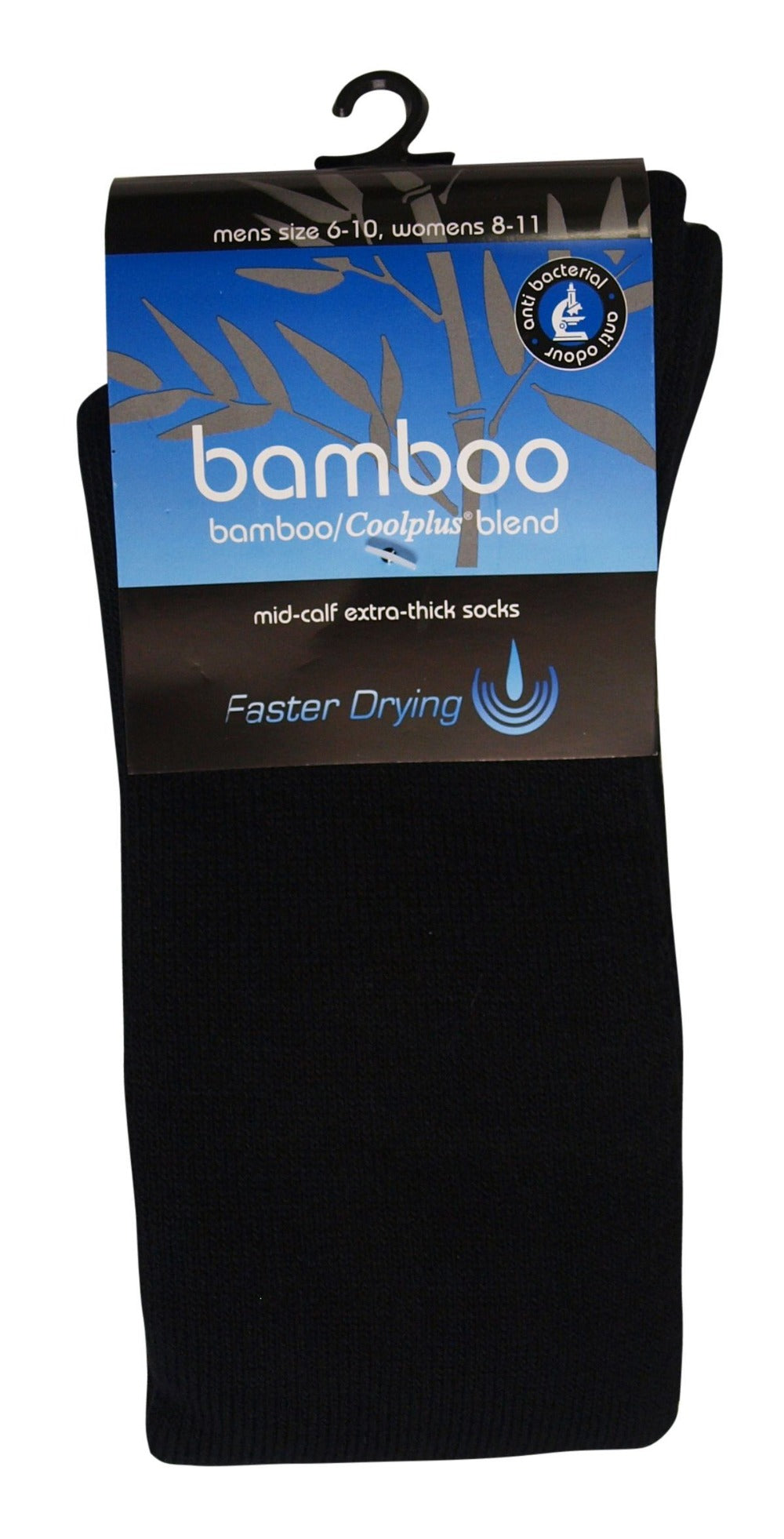 Bamboo Faster Drying Socks - Khaki