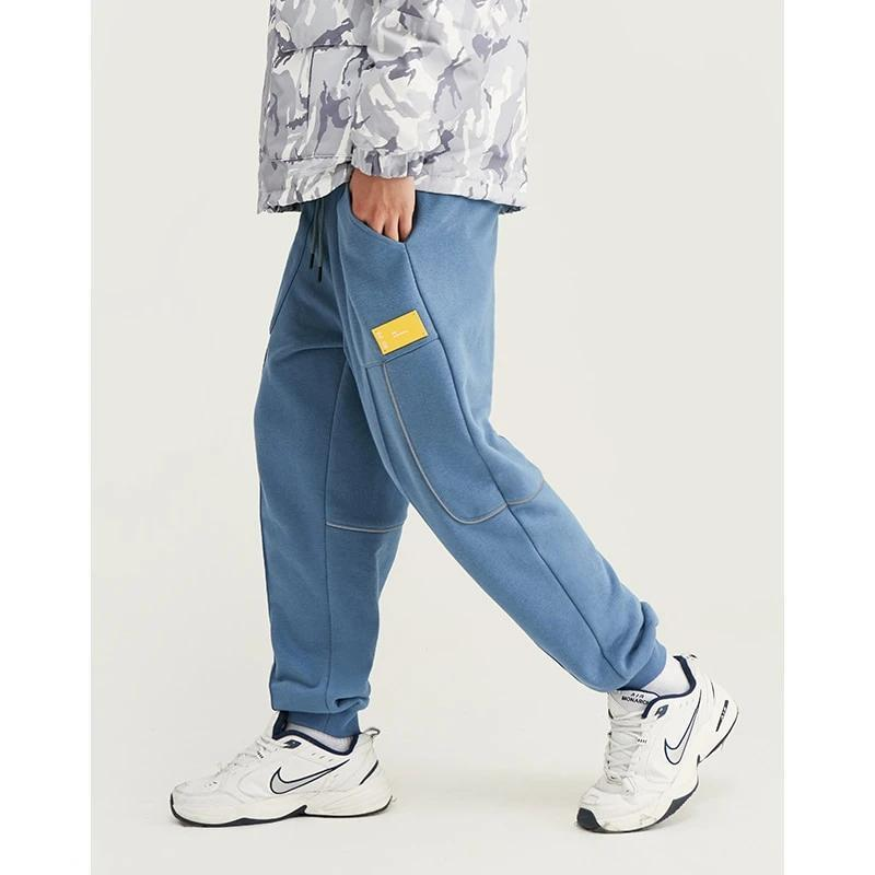 Sweet Pants <br> Mellow
