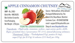 Apple Cinnamon Chutney