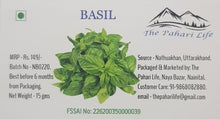 Load image into Gallery viewer, Basil Leaves