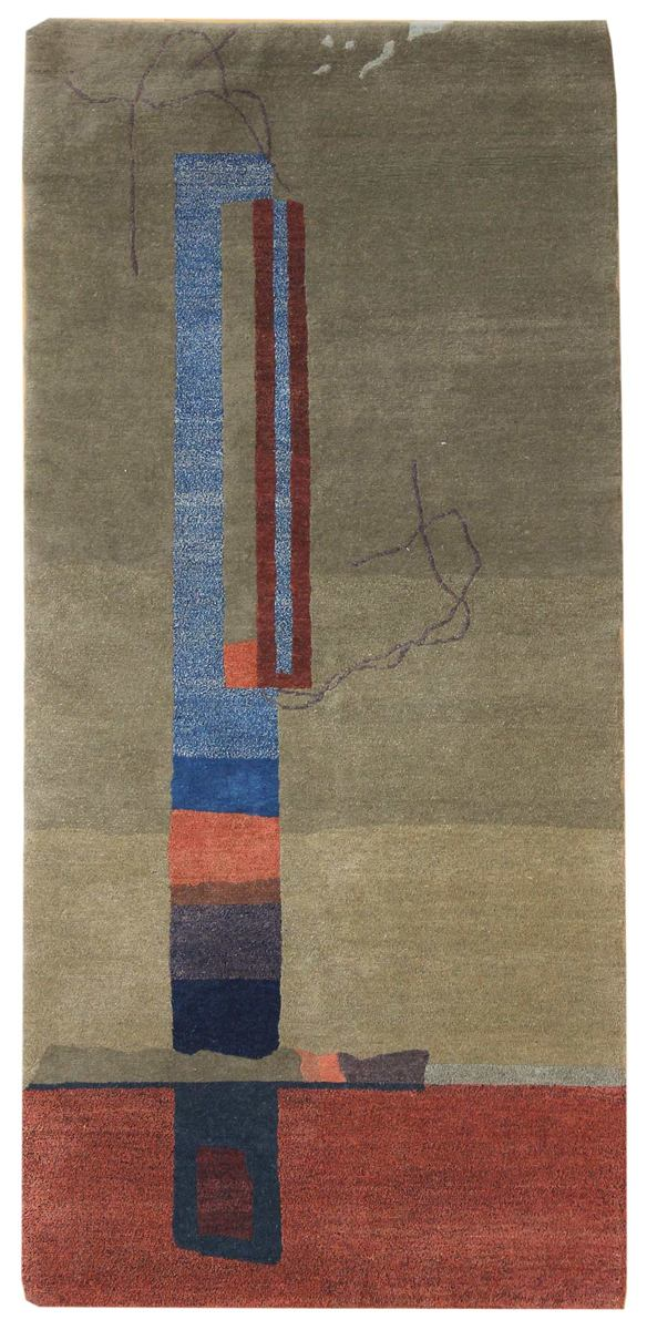 Metropolis Handwoven Contemporary Rug