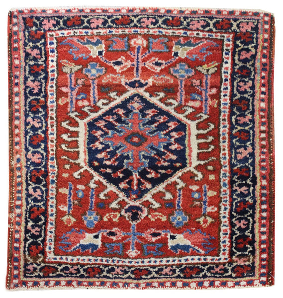 Antique Karaja Handwoven Tribal Rug