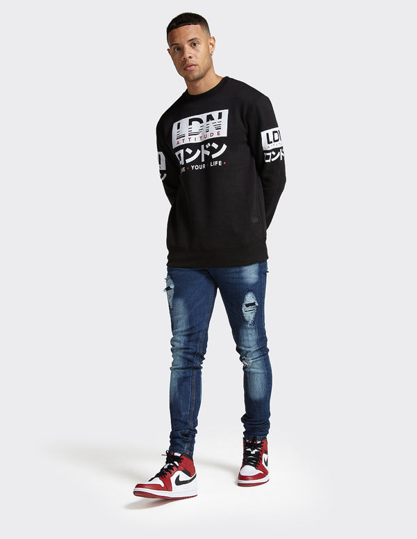 Black box print sweatshirt