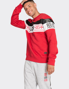 Red and white PU stripe printed sweatshirt