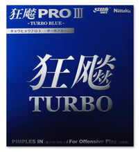 Load image into Gallery viewer, Nittaku Hurricane Pro 3 Turbo Blue