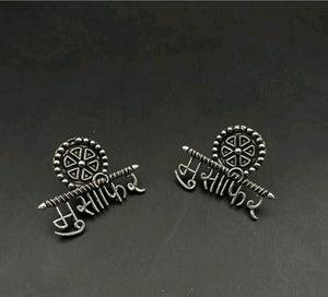 Traveler Oxidised Stud Earrings
