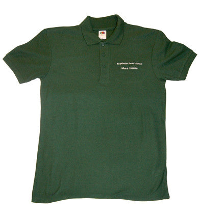 House PE Polo Shirt (More) (BDS)