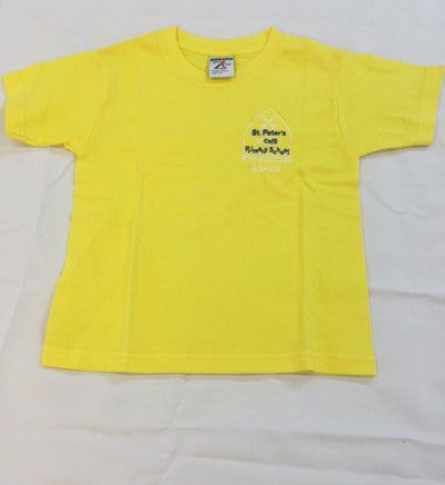 House Tee Shirt - Yellow (Baker) (SP)