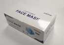 Box of Mask Firststar 3 Ply