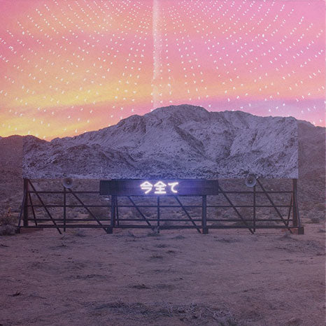 Arcade Fire / Everything Now / Japanese language artwork
