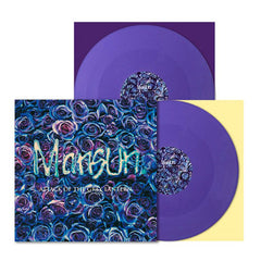 Mansun / Attack of the Grey Lantern 7-disc BUNDLE with EXCLUSIVE Mansun CD single