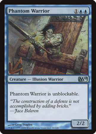 Phantom Warrior [Magic 2010] | Lots Moore NSW