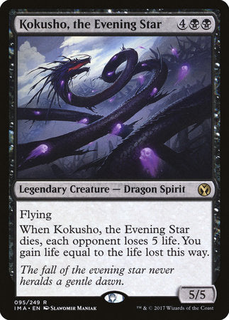 Kokusho, the Evening Star [Iconic Masters] | Lots Moore NSW