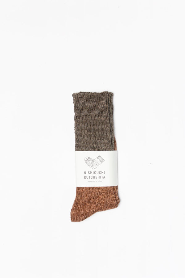 Wool & Cotton Slab Socks - Rust/Brown