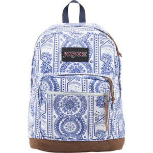 Jansport Right Pack Expressions Bag - shaymartian