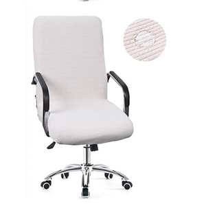 Water-Resistant Computer Office Chair Cover