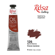 Load image into Gallery viewer, Oil paint 45 ml 1.52 Oz single tube ROSA Gallery single tube