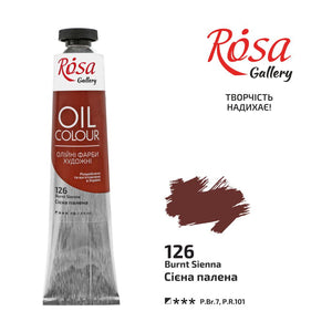 Oil paint 45 ml 1.52 Oz single tube ROSA Gallery single tube