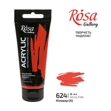 Load image into Gallery viewer, Acrylic paint single tube 60 ml or 2.02 oz ROSA Gallery professional series
