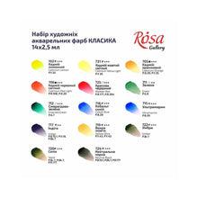 "Load image into Gallery viewer, Set of watercolor paints ""Classic"" metal case 14 colors ROSA Gallery"