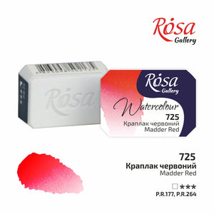 Watercolor paint single pan 2.5 ml ROSA Gallery