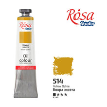Load image into Gallery viewer, Oil paint Rosa Studio emerging and students single tube 60 ml or 2.02 oz