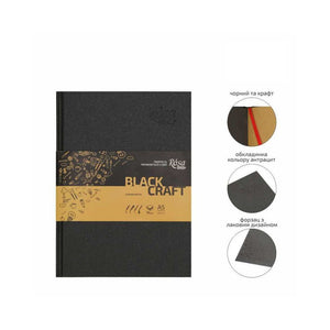 Sketchbook black and kraft paper ROSA Studio A5 or 5.83 x 8.27 in