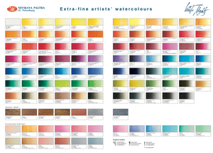 White Nights Artist Watercolors basic color single full pans 2.5 ml