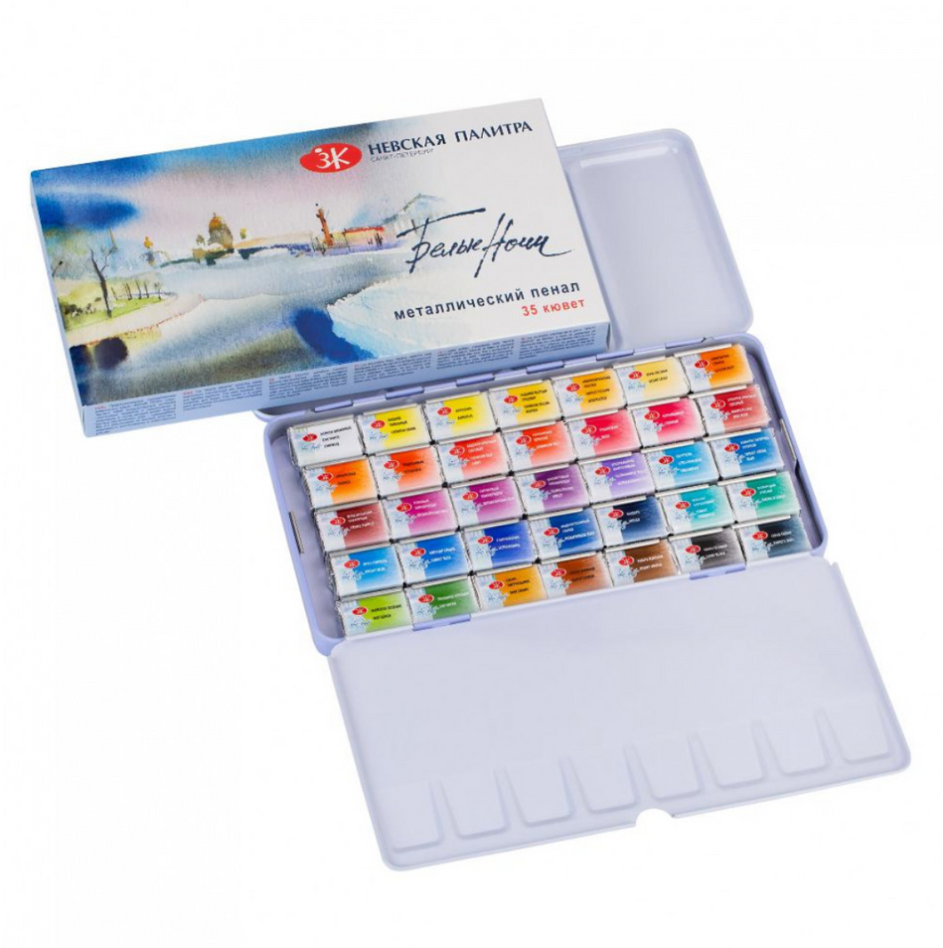 Artists' watercolors 'White Nights' set of 35 full pans metal box